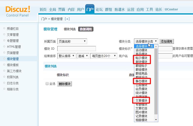 企业网站管理后台源码(网站后台管理系统 源码) (https://www.oilcn.net.cn/) 网站运营 第1张